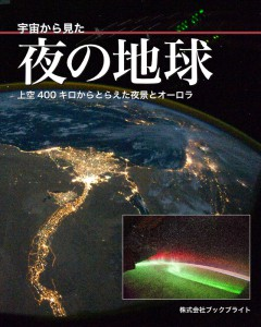 earth_night_forHP
